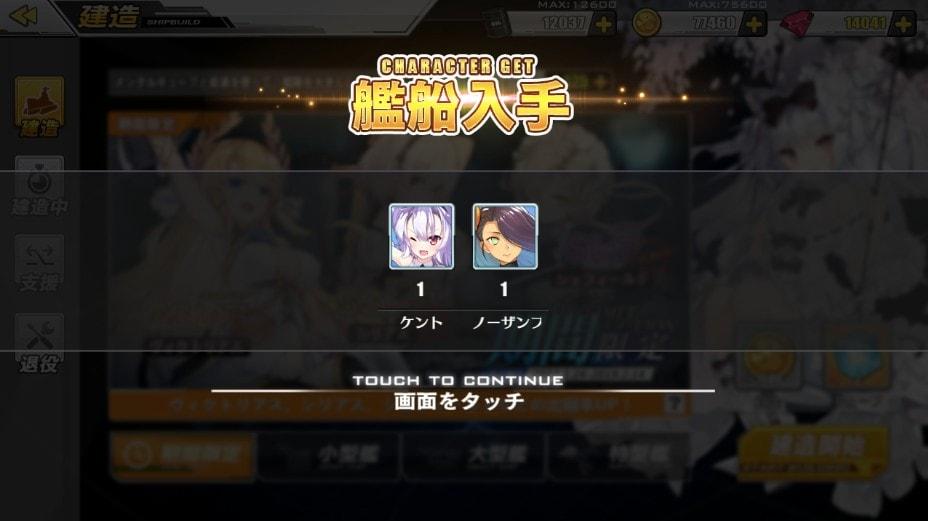 f:id:aotaka88:20190125091322j:plain