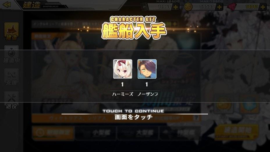 f:id:aotaka88:20190125091529j:plain