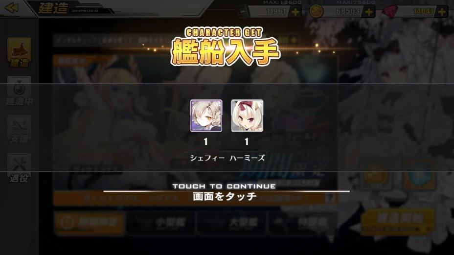f:id:aotaka88:20190125091536j:plain
