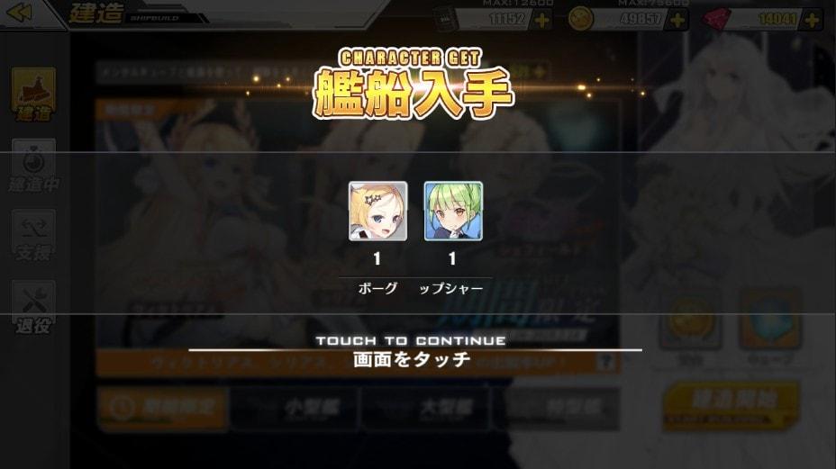 f:id:aotaka88:20190125092243j:plain