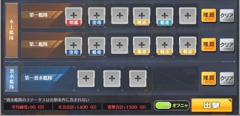 f:id:aotaka88:20190126213704j:plain