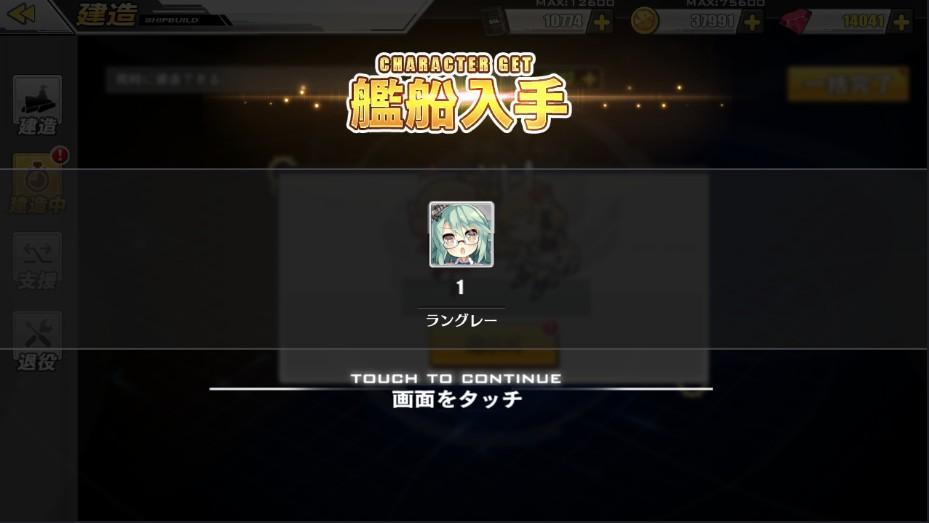 f:id:aotaka88:20190128210424j:plain