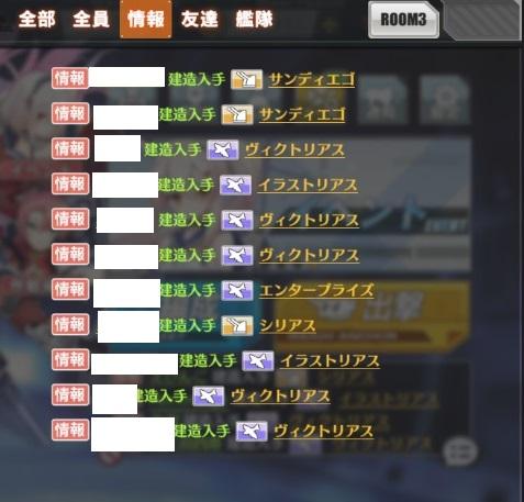 f:id:aotaka88:20190128211436j:plain