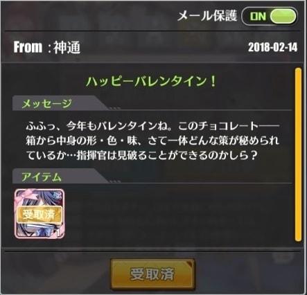 f:id:aotaka88:20190214192601j:plain
