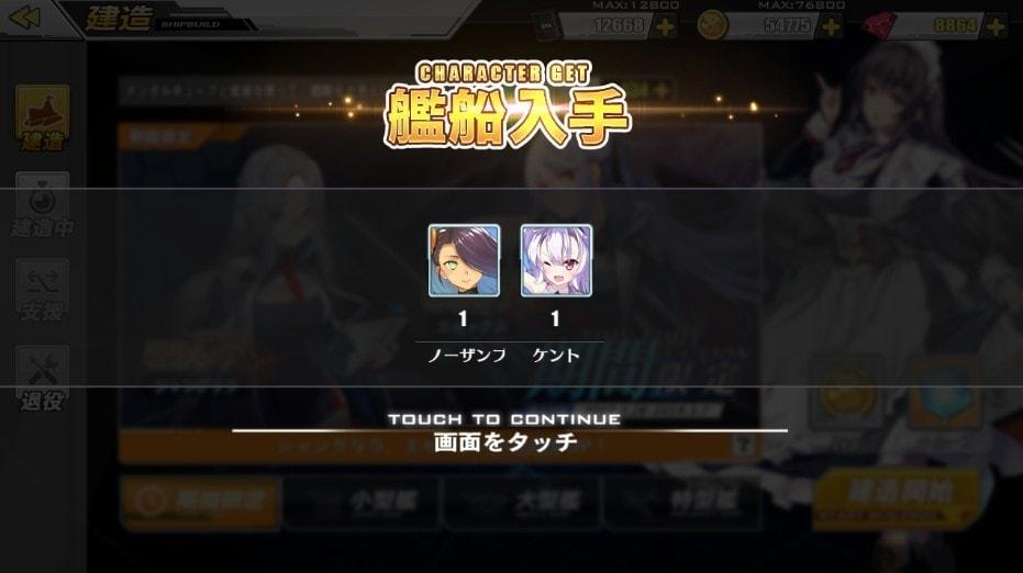 f:id:aotaka88:20190301085450j:plain