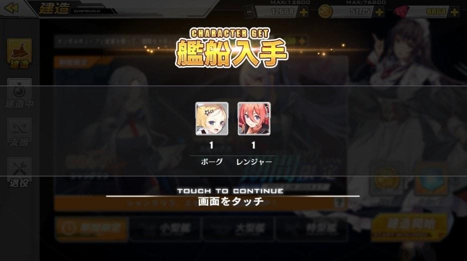 f:id:aotaka88:20190301085453j:plain