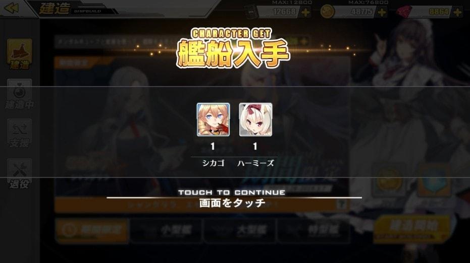 f:id:aotaka88:20190301085456j:plain