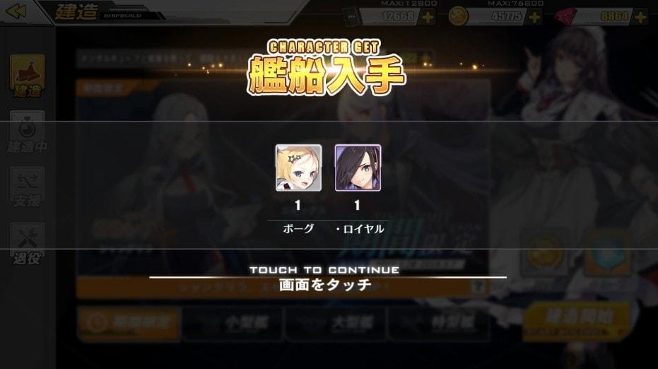 f:id:aotaka88:20190301085459j:plain