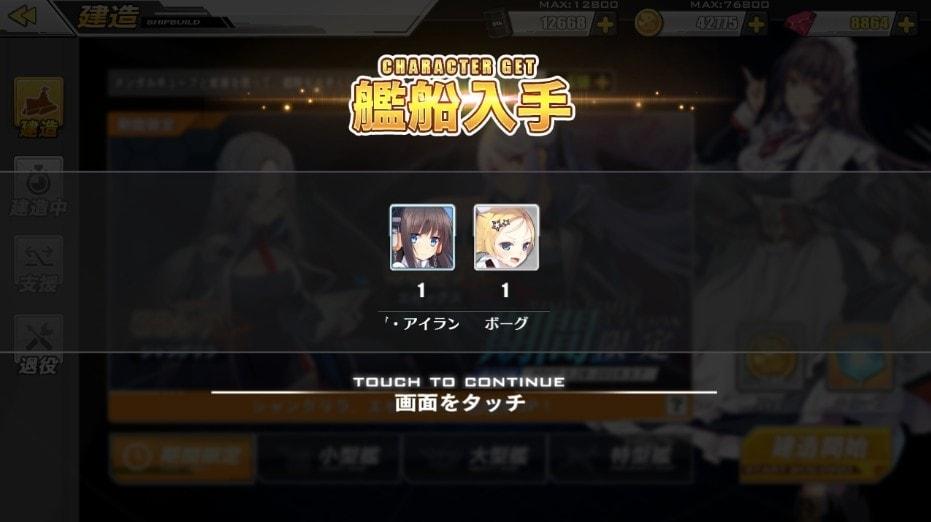 f:id:aotaka88:20190301085503j:plain