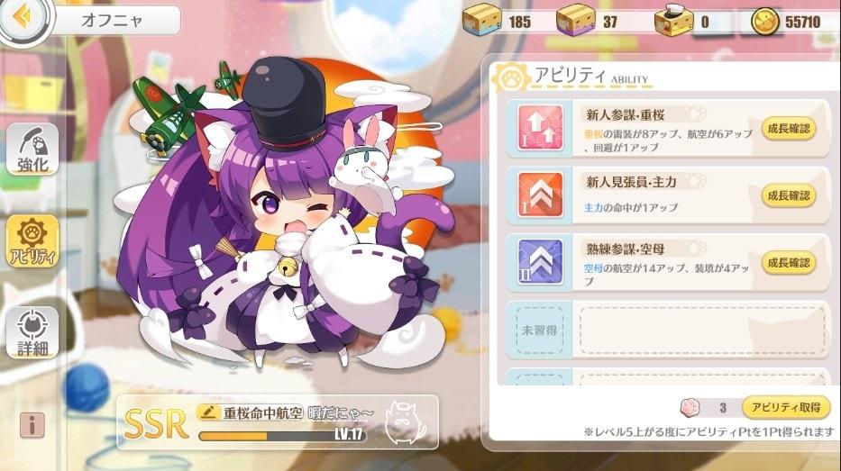 f:id:aotaka88:20190301154100j:plain