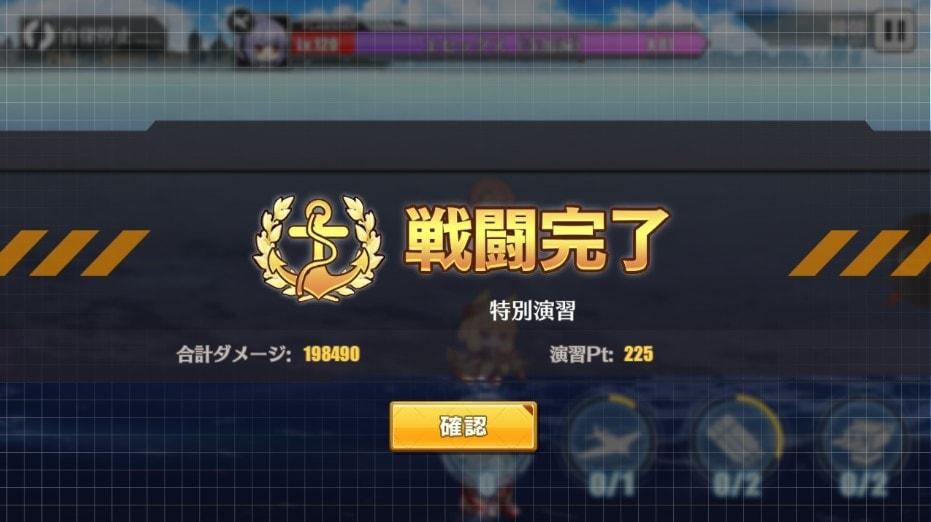 f:id:aotaka88:20190301163818j:plain