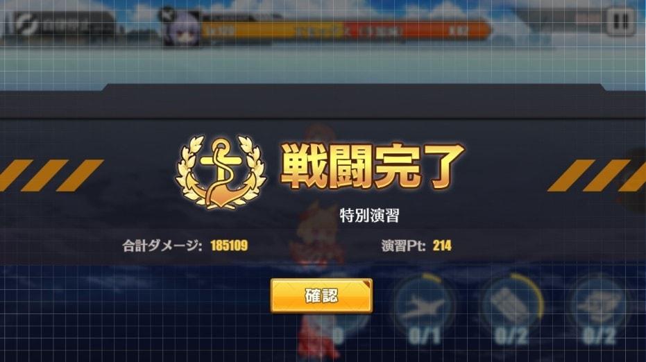 f:id:aotaka88:20190301163825j:plain