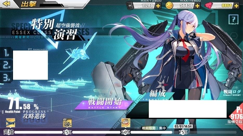 f:id:aotaka88:20190301165558j:plain