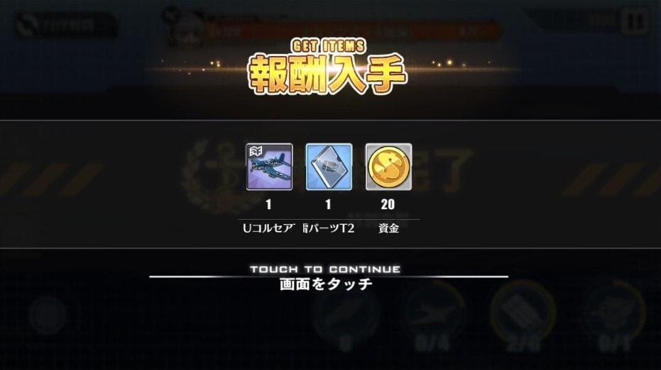 f:id:aotaka88:20190305200803j:plain