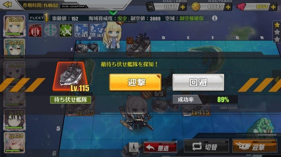 f:id:aotaka88:20190322231902j:plain