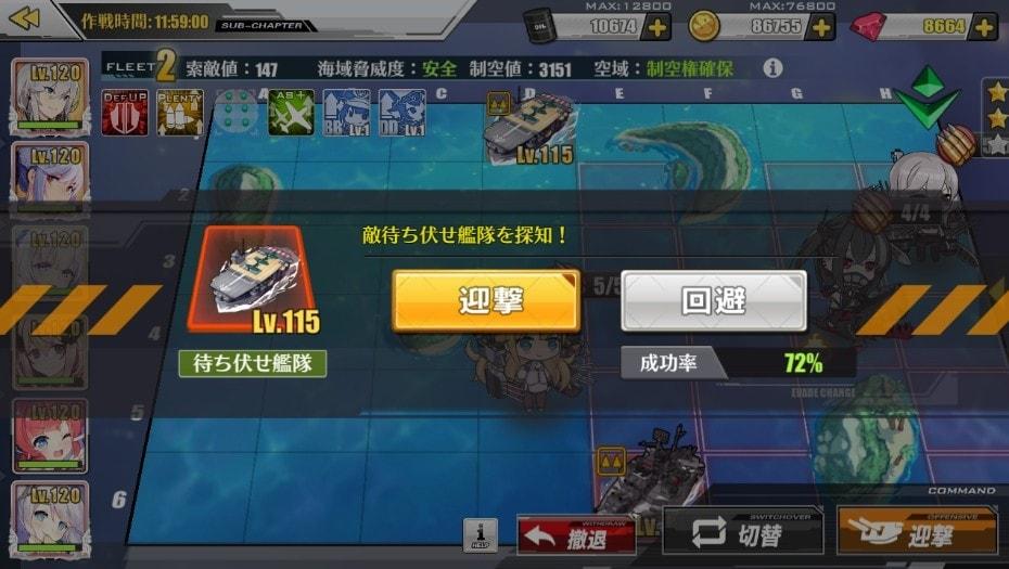 f:id:aotaka88:20190322231927j:plain