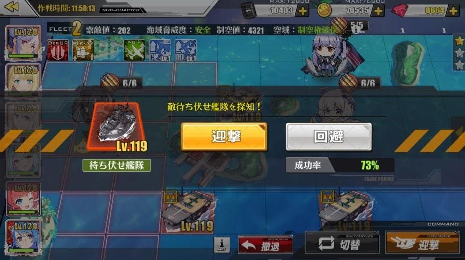 f:id:aotaka88:20190323201711j:plain