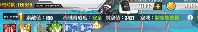 f:id:aotaka88:20190325132916j:plain