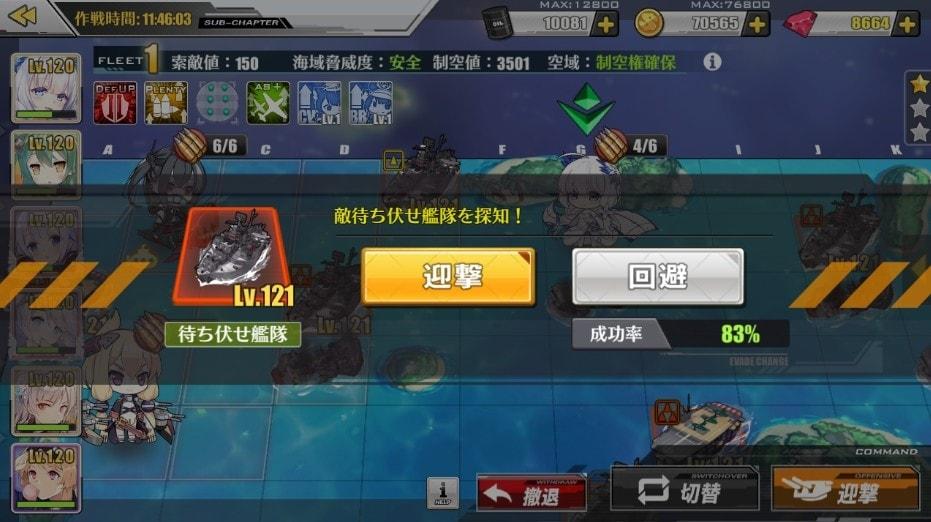 f:id:aotaka88:20190325144849j:plain