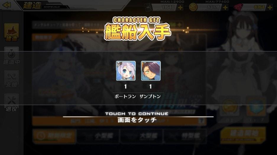 f:id:aotaka88:20190328194957j:plain