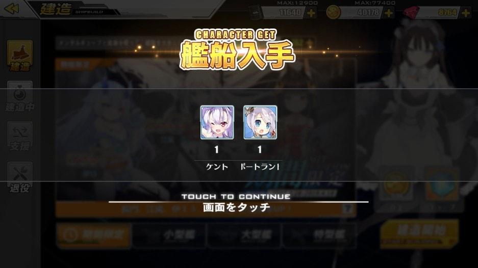 f:id:aotaka88:20190328195000j:plain