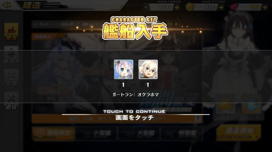 f:id:aotaka88:20190328195925j:plain