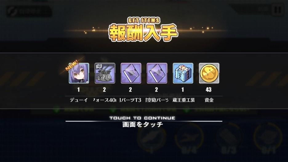 f:id:aotaka88:20190410093915j:plain