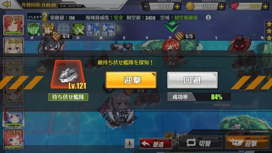 f:id:aotaka88:20190414095946j:plain