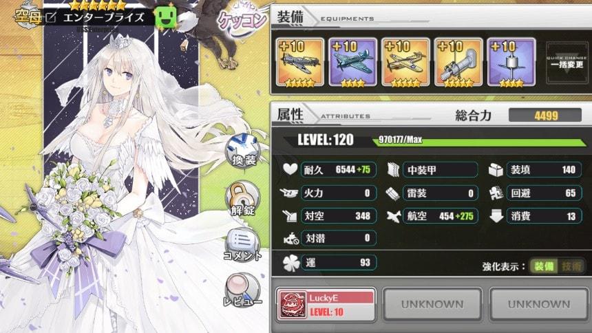 f:id:aotaka88:20190419094547j:plain