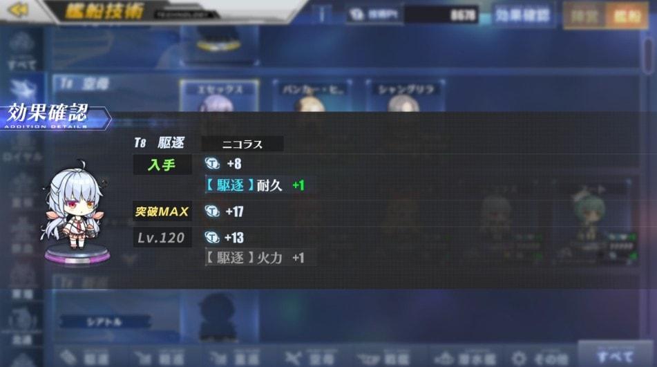 f:id:aotaka88:20190424222259j:plain