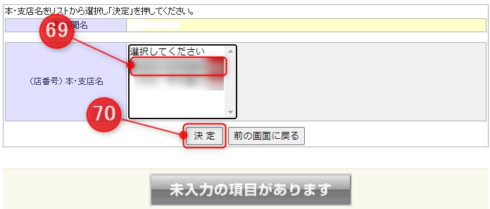 f:id:aotakoblog:20210429162517p:plain
