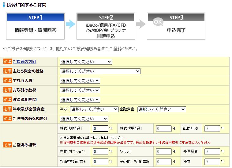 f:id:aotakoblog:20210429162652p:plain