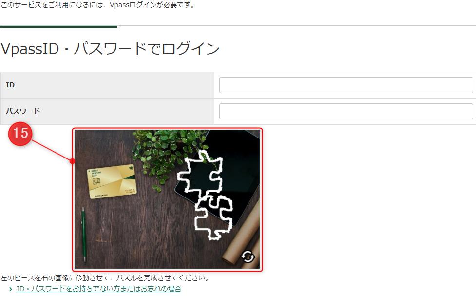 f:id:aotakoblog:20210704111253p:plain
