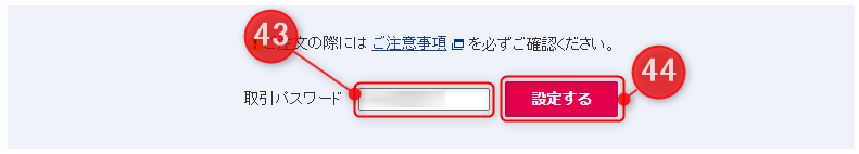 f:id:aotakoblog:20210704120013p:plain