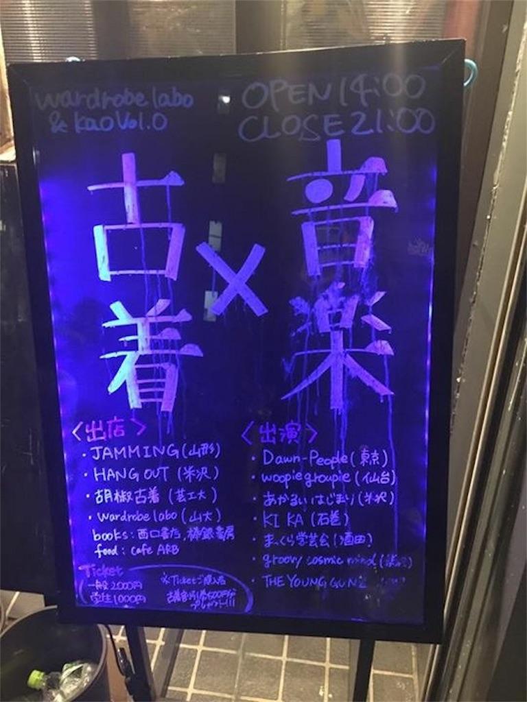 f:id:aotaku4869:20161211152349j:image