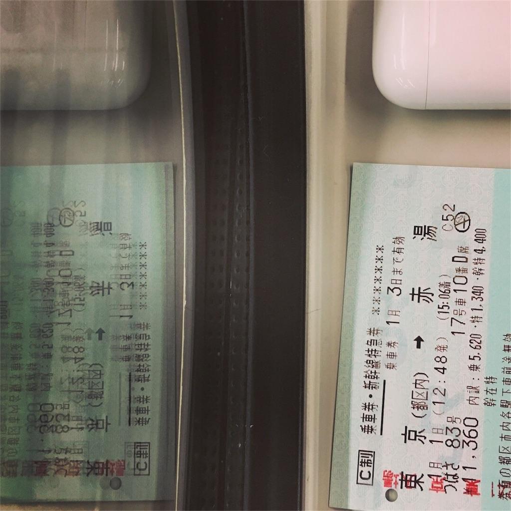 f:id:aotaku4869:20180101135816j:image