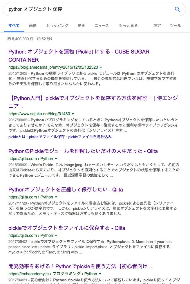 f:id:aotamasaki:20181123120252p:plain