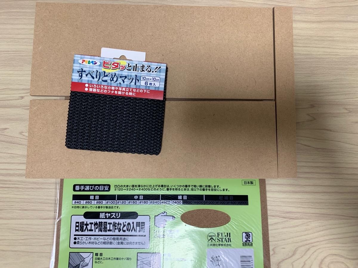 f:id:aotamasaki:20190331212408j:plain