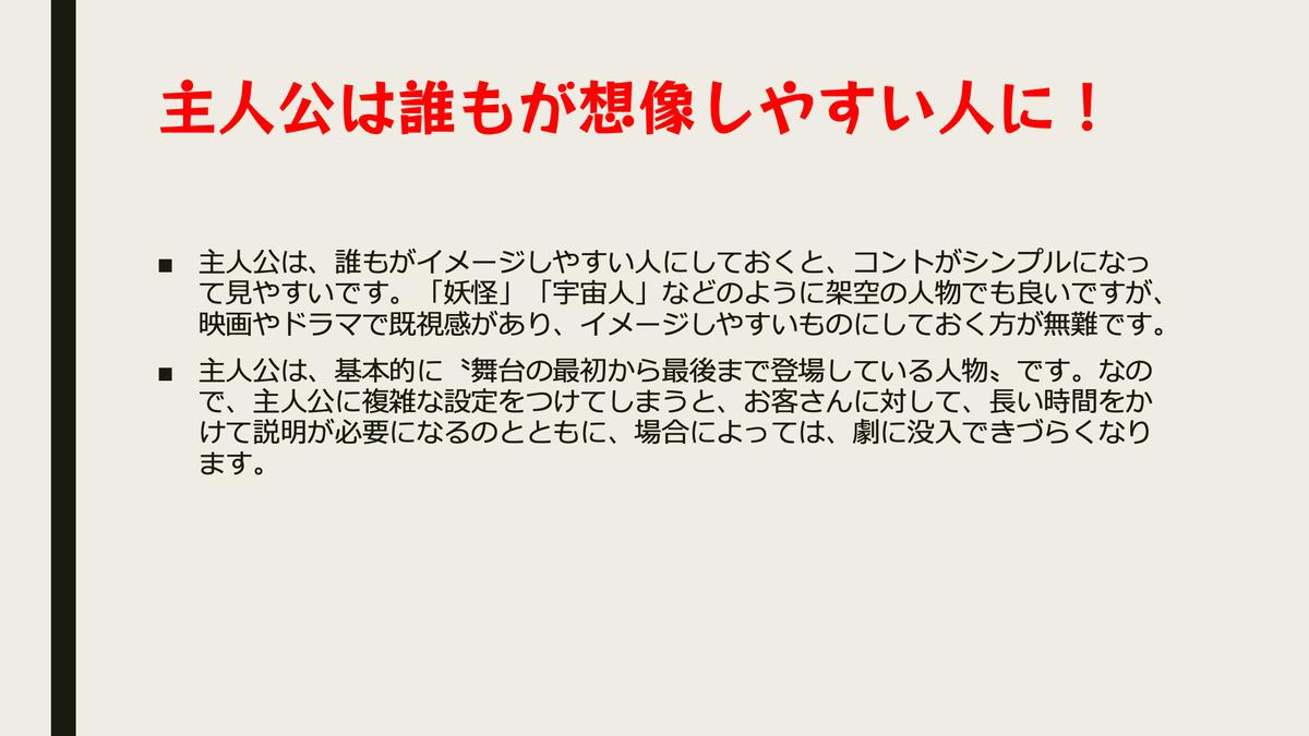 f:id:aotenmetsu:20200421134414p:plain