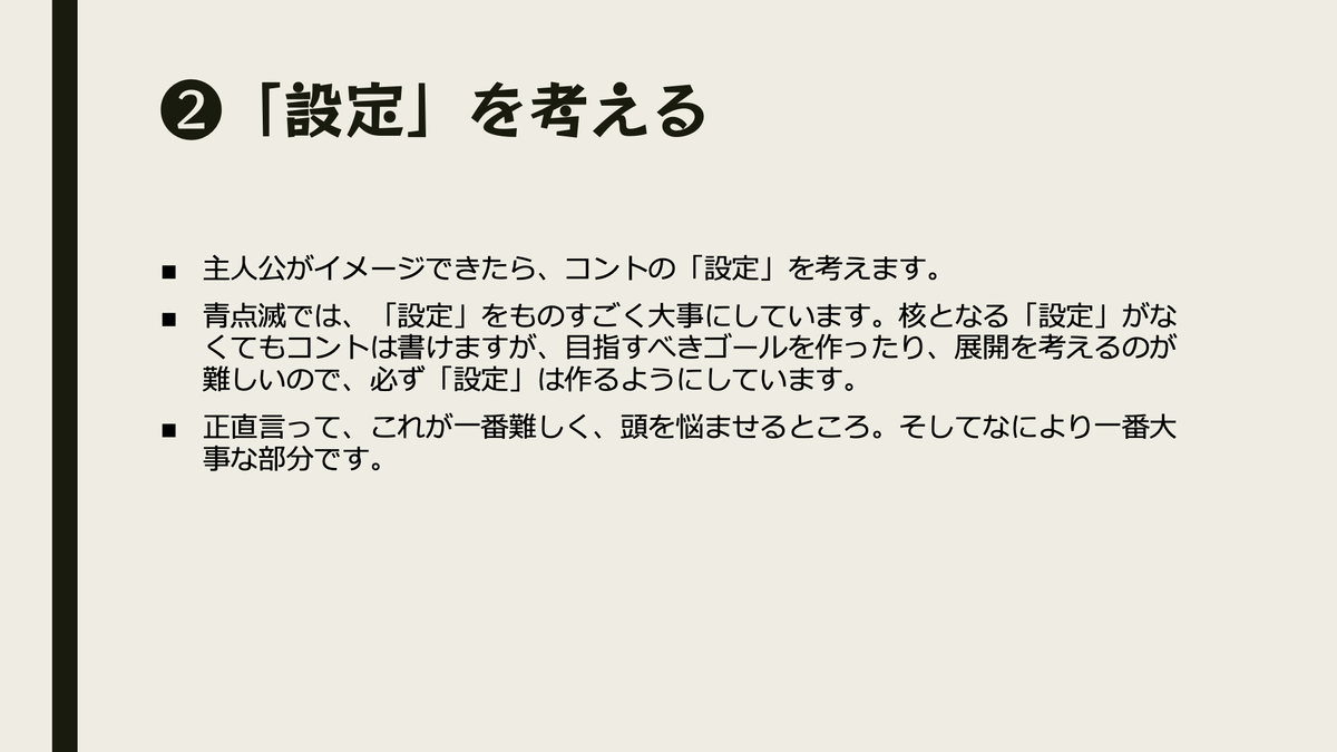f:id:aotenmetsu:20200421134424p:plain