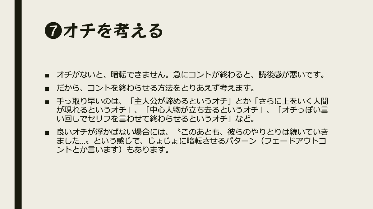 f:id:aotenmetsu:20200421134503p:plain