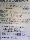 20110221042416