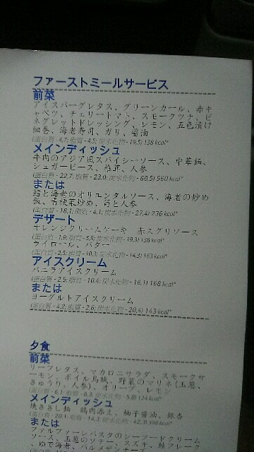 f:id:aotokurosung:20170210053442j:image