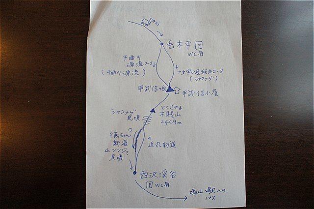 f:id:aotora2019:20190516235849j:plain