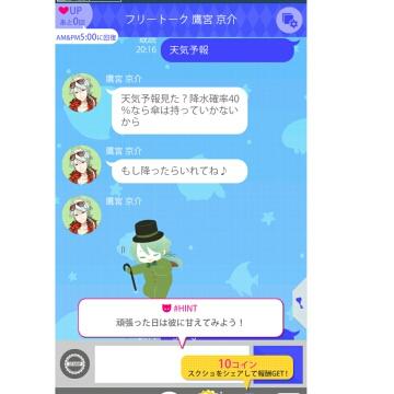 f:id:aotsuki-u10:20170424204115j:plain