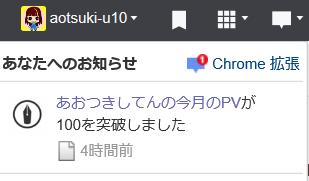 f:id:aotsuki-u10:20170429173809p:plain