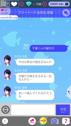 f:id:aotsuki-u10:20170430205332j:plain