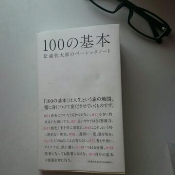 f:id:aotsuki-u10:20170510103542j:plain