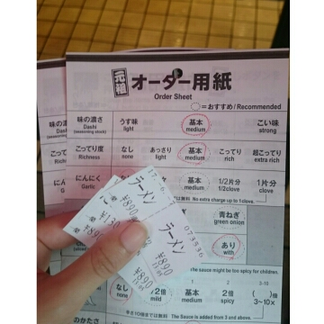f:id:aotsuki-u10:20170607213856j:plain