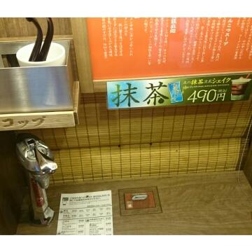 f:id:aotsuki-u10:20170607214110j:plain